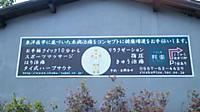 20120515_005952