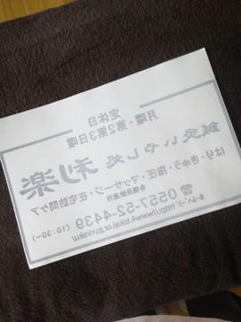 Nec_0076_2